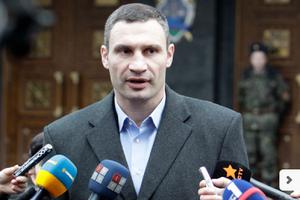 Кличко анонсировал создание оппозиционного правительства