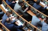 Рада ввела финансирование партий из госбюджета (обновлено)