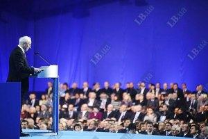 Азаров приказал ПР выиграть выборы