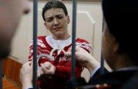 Защита Савченко анонсировала всемирную акцию в день ее рождения