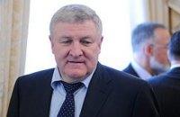 Прокуратура завершила расследование в отношении экс-министра обороны Ежеля
