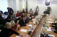 Оппозиция внесла в Раду законопроект о лечении Тимошенко (документ)