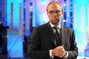 Власенко лишили мандата народного депутата?