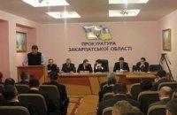 Харьковчанин возглавил прокуратуру Закарпатья