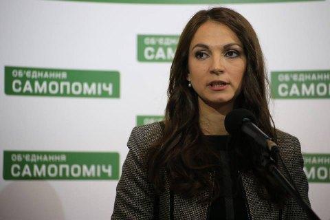 """Гопко обвинила """"Самопомощь"""" во лжи и большевицком авторитаризме"""