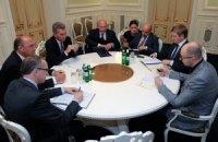 Еврокомиссия поможет Украине в поиске средств для закупки газа