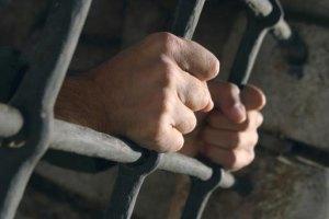 Сегодня вступает в силу закон о декриминализации экономических преступлений
