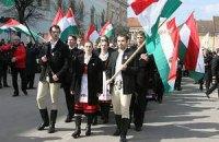 94 тыс. закарпатцев получили гражданство Венгрии с 2011 года