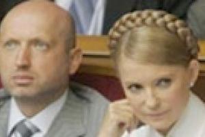 Тимошекно и Турчинов  не пришли на заседании СНБО