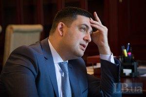 Гройсман отреагировал на задержание в Москве Гончаренко