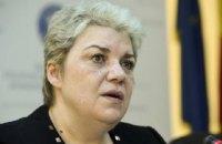 В Румынии на должность премьера выдвинули мусульманку