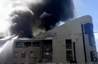 В Донецке горит бывший офис ИСД