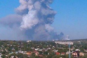 """""""Укроборонпром"""" оценил мощность взрыва на донецком химзаводе"""
