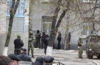 В Славянске милиционеры захвачены в заложники