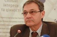 Тейшейру и Турчинова не пустили к Тимошенко