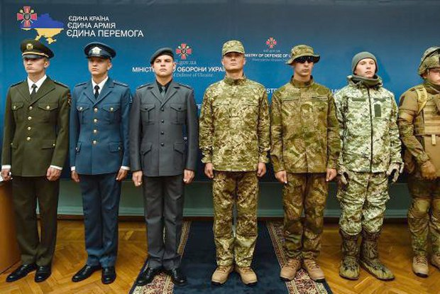 В Министерстве обороны Украины презентовали новую формы Вооруженных сил Украины.