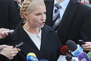 В Федеральном суде Нью-Йорка возобновляется расследование против Тимошенко и ЕЭСУ