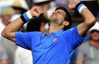 Джокович первым из теннисистов заработал больше $20 млн за сезон