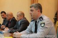Назначен новый глава полиции Закарпатской области