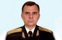СБУ возбудила дело против главного пограничника России