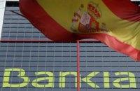 В ЄС готові надати Іспанії 100 млрд євро на боротьбу з кризою
