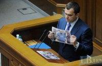 Вимога відставки міністра внутрішніх справ Віталія Захарченка - питання національної безпеки