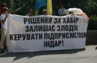 Общественность потребовала люстрации судей Голосеевского районного суда Киева