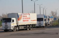 На Донбасс заехал 25-й гумконвой из России
