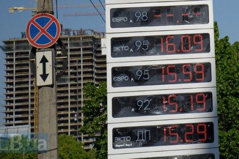 Кабмин утвердил порядок распределения части топливного акциза здешним бюджетам