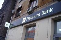Сегодня решающий день для Платинум Банка, - СМИ