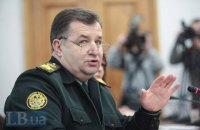 Полторак допустил увольнение 2/3 руководителей Минобороны