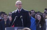 Яценюк анонсировал поездку на восток Украины