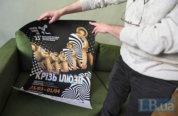 """Геннадій Кофман: """"Якщо ми беремо український фільм в програму, отже, рекомендуємо його всьому світу"""""""