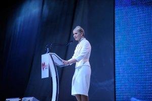 Тимошенко переизбрана главой «Батькивщины»