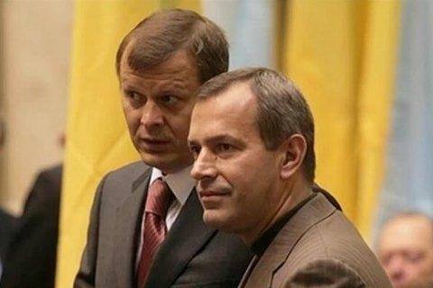 Юркомпания Arzinger в интересах Клюевых нанесла урон Украине на 2 млрд грн