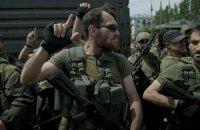 """Батальон """"Донбасс"""": 46 чеченцев сдались в плен в Горловке"""
