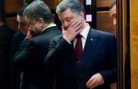 Президент призвал не распространять ложь о ситуации на Донбассе