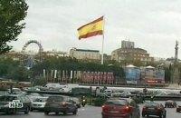 Испания ратифицировала СА Украины и ЕС