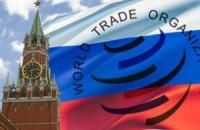 У Киева есть время помешать вступлению России в ВТО - источник