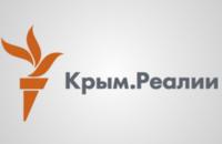 """В России и Крыму начали блокировать доступ к сайту """"Крым.Реалии"""""""