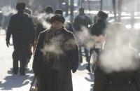За пять дней из-за морозов погибли 43 человека