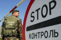 СНБО: украинские силовики контролируют еще не всю госграницу