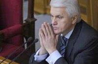 Литвин: наложить уздечку на СМИ не может никто