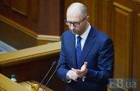 Яценюк внес в Раду законопроект о допуске миротворцев
