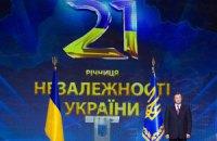 Янукович в День Независимости будет молиться