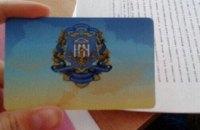 В Киеве студентам медуниверситета выдали пропуски с картой Украины без Крыма