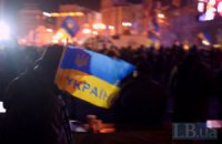 Что происходит в Киеве на самом деле