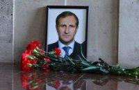 На похороны мэра Кременчуга пришли 50 тыс. человек