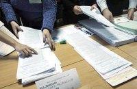 Фальсификаторы выборов получили по 2 года условно, заказчики - безнаказанны