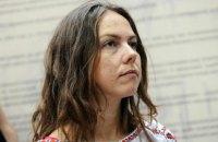 Россия отменила розыск сестры Савченко